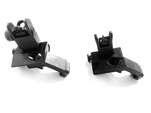 (Ade Advanced Optics Front and Rear Flip-Up 45 Degree Rapid Transition Buis Backup Iron Sight)