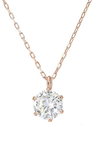 Diamond Necklace Solitaire Pendant for Women Choice of 18ct White Gold, Yellow Gold Rose Gold or Platinum (900) - Diamonds Certified Conflict Free and Natural (Rose-Gold, 0.10)