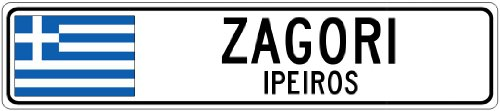 zagori-ipeiros-greece-flag-city-sign-6x24-quality-aluminum-sign