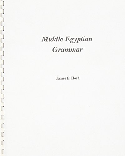 Middle Egyptian Grammar (SSEA Publication)