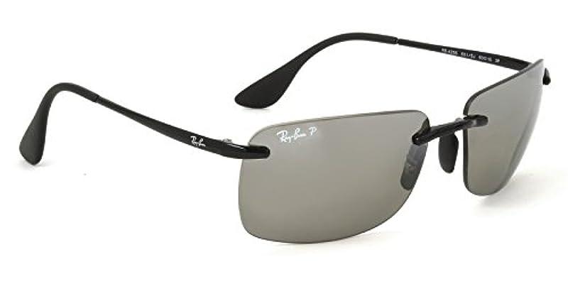 Ray-Ban 정품 RB4255 601 / 5J 60 CHROMANCE 선글라스