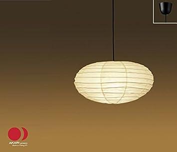 isamu noguchi lighting.  Lighting Isamu Noguchi Lantern 50EN Black Code AKARI Pendant Light Japan New ITEM  GH8 3H With Lighting