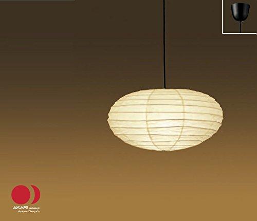 Akari Noguchi Lamps - Isamu Noguchi Lantern 50EN Black Code AKARI Pendant Light Japan New ~ITEM #GH8 3H-J3/G8312160