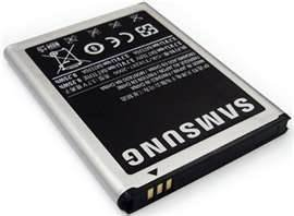 Battery Samsung EB615268VU, EB615268VA, Eb615268vucstd GALAXY Note N7000 GALAXY Note I9220 - Non-Retail Packaging - Silver