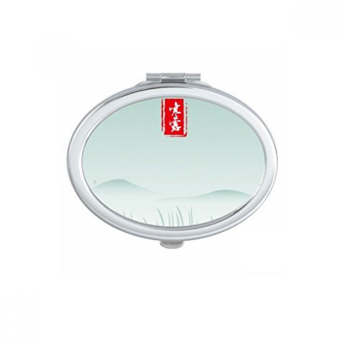 Cold Dew Twenty Four Solar Term Pattern Oval Compact Makeup Mirror Portable Cute Hand Pocket Mirrors Gift by DIYthinker