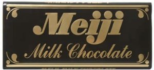 meiji chocolate - 5