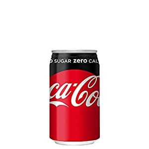 coca-cola sommer-verlosung amazon