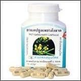 Pet Sang Kart, Quadrangular cissus, capsules, thanyaporn, thailand