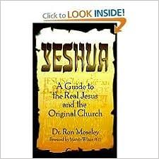 messianic jewish resources