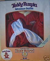 Teddy Ruxpin Adventure Outfit-Flying Outfit [並行輸入品]