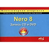 Nero Burning ROM 8 Burn CD DVD Computer crib Pocket Nero Burning ROM 8 Zapis CD i DVD Kompyuternaya shpargalka Poket