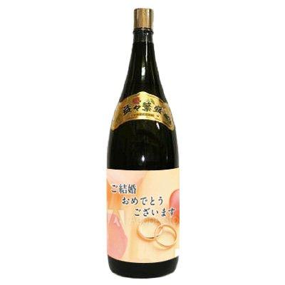結婚祝い お祝い 贈答品 『ラベルにメッセージを入れて世界にひとつのボトル 』七福神芋焼酎 益々繁盛ボトル4.5(年月が増すほど瓶内熟成が進みフルーティに) B01ASW3BXC