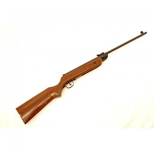B1 4.5mm Caliber Air Gun Pellet Rifle 177 Caliber Free 200 Palletts - 177 Cal Air Rifle