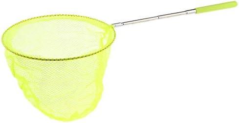 魚取り 虫取り 虫取り網 バタフライネット 昆虫捕獲ネット 伸縮式 子供おもちゃ イエロー