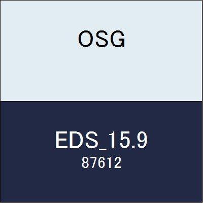 OSG エンドミル EDS_15.9 商品番号 87612