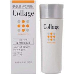 【持田ヘルスケア】 コラージュ薬用保湿乳液 80ml (医薬部外品) ×10個セット B00YAHIAOC