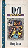 Tokyo Story, Akahige Namban, 0929654323