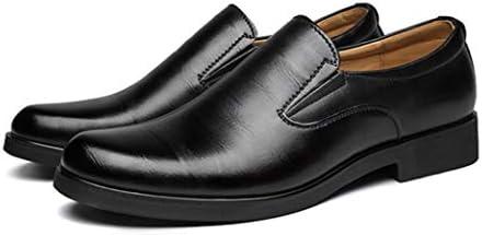 ビジネシューズ メンズ プレーントゥ 紳士靴 革靴 スリッポン 通気 ウォーキングシューズ 歩きやすい オフィス 疲れにくい フォーマル 冠婚葬式 ドレスシューズ 入社式 通勤 滑り止め リクルート 飲み会 父の日 プレゼント