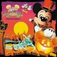 Disney's Halloween 2007: Tokyo Disneyland ()