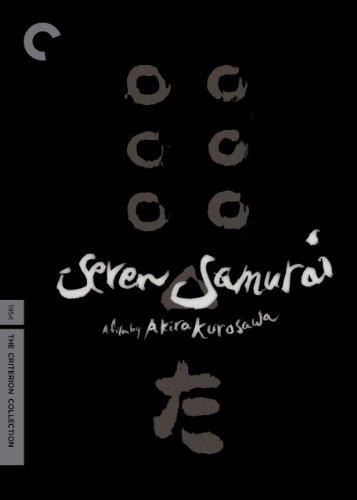 Seven Samurai (English Subtitled)