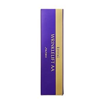 Shiseido Night Care -0.5 oz Revital Wrinklelift AA