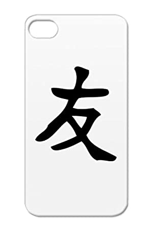 Tpu Japan Love Symbol Kanji Trust Symbols Shapes Friends Chinese