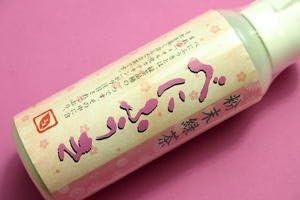 べにふうき粉末茶(30g キャップ式ボトル入り) メチルカテキンをたっぷり含んだ粉末茶 【Overseas Delivery】