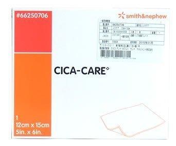 Smith & Nephew CICA-CARE Shikakea skin barrier adhesive plate [12cmX15cm] (input one)