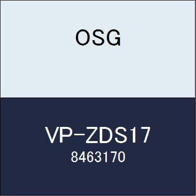 OSG Vコーティングエンドミル VP-ZDS17 商品番号 8463170