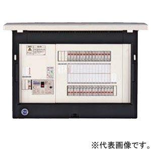 超美品の 河村電器産業 ホーム分電盤 《enステーション》 オール電化対応 主幹75A IH電気温水器単3分岐 扉付 32+0 B079YHXLMN 主幹75A EN2D7320-3W 32+0 B079YHXLMN, 美しい:4c59029b --- a0267596.xsph.ru