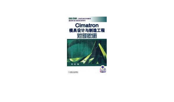Cimatron mold design and manufacturing engineering sample