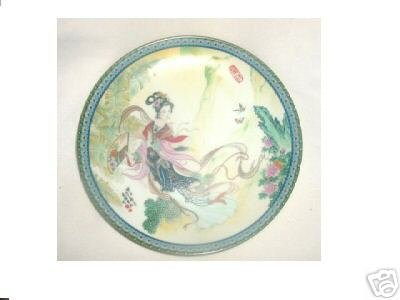 Beauties of The Red Mansion #1 Pao Chai Collector Plate (Beauties Red Mansion)