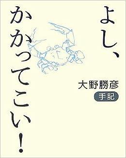 かかっ て こい NakamuraEmi「かかってこいよ」(TVアニメ『メガロボクス』エンディン...