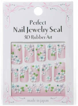 Perfect Nail Jewelry Seal 3D Rubber Art RJ-73 / Flower Nail Rubber Seal