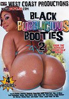 black-bubblicious-booties-2