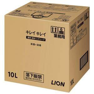 ライオン キレイキレイ 薬用ハンドソープ 10L B07RJHSWFC