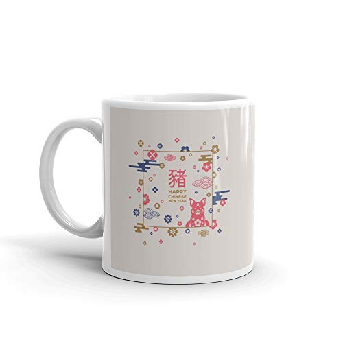 - Chinese New Year 2019 Square Frame Favorite Drink Mug Ceramic 11oz Cup