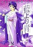 Aiyori Aoshi Vol. 7 (Ai yori Aoshi) (in Japanese)