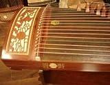 Dunhuang Professional Bubinga Guzheng 694DQ with Master Xu Signature
