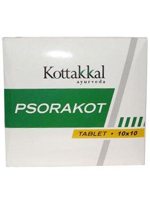 Kottakkal Arya Vaidya Sala Psorakot 125 mg