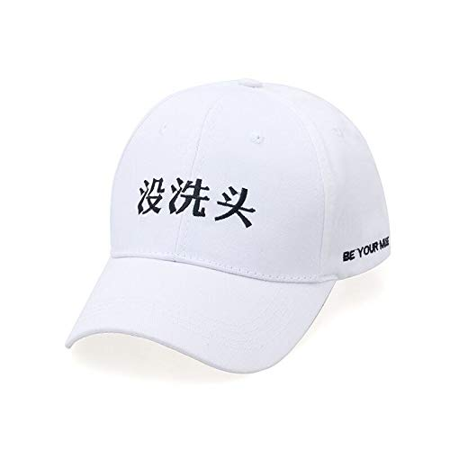 4cfa0a73d INF Women's Hat Men's Casual Letter Embroidery Baseball Cap Chinese ...