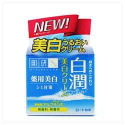 【ロート製薬】肌研 白潤薬用美白クリーム 50g(医薬部外品) ×20個セット   B00UEY68D0