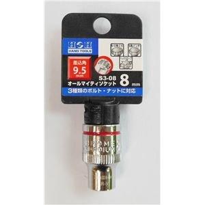 (業務用60個セット) H&H オールマイティーソケット/作業工具 【3分角】 差込角:9.5mm B075VM1974