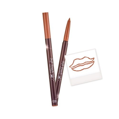 Etude-House-Soft-Touch-Auto-Lip-Liner-AD-02-Pink-Beige