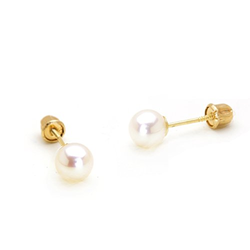 14k Yellow Gold Simulated Pearl Children Screw Back Baby Girls Earrings 5mm 14k Yellow Gold Baby Earrings