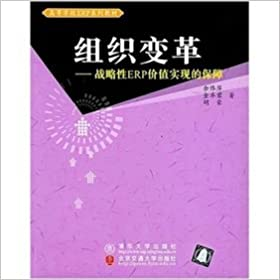 Téléchargez des livres sur Kindle Fire HDOrganizational change: the protection of strategic ERP Value [Paperback](Chinese Edition) 7810823515 PDF RTF DJVU