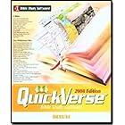 QuickVerse 2008 Deluxe