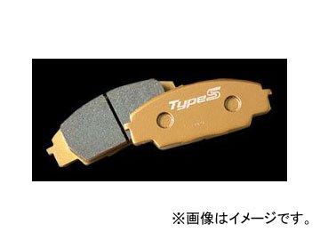 MUGEN Brake Pad -Type Sport- REAR (43022-XKPC-K000)