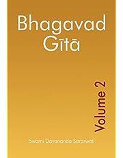 Bhagavad Gita - Volume 2