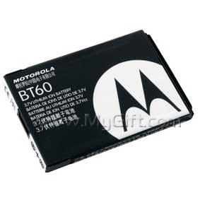 Motorola OEM BT50 BATTERY FOR V325 V360 Q E1000 ()